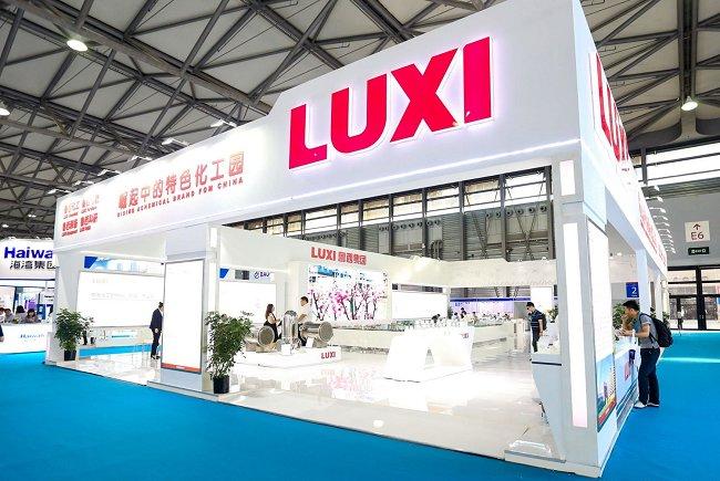 2021上海国际化工展览会ICIF(www.828i.com)