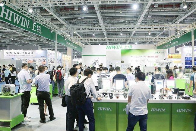 2021东莞国际机床展览会DME(www.828i.com)