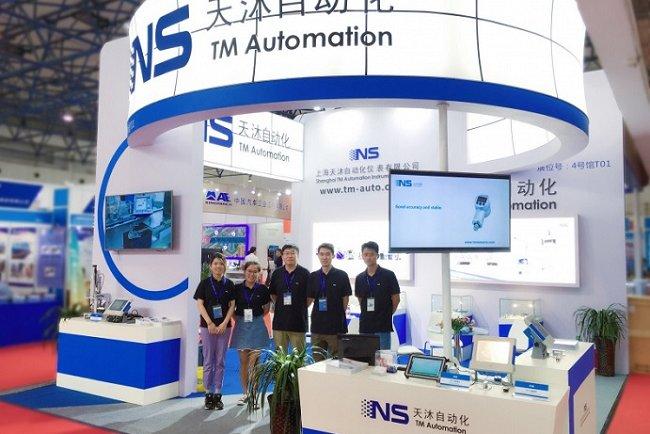 2021上海国际工业自动化及机器人展览会SIA(www.828i.com)