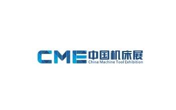 2021上海国际机床展览会CME
