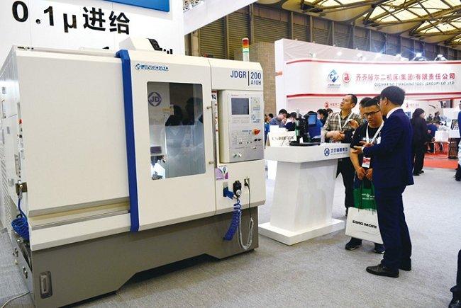 2021中国国际数控机床展览会CIMT-北京机床展(www.828i.com)