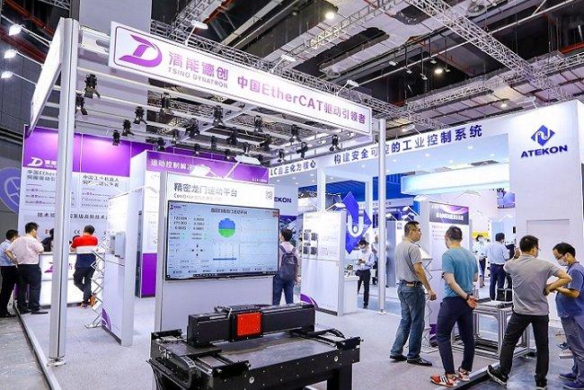 2021上海数控机床与金属加工展览会MWCS(www.828i.com)