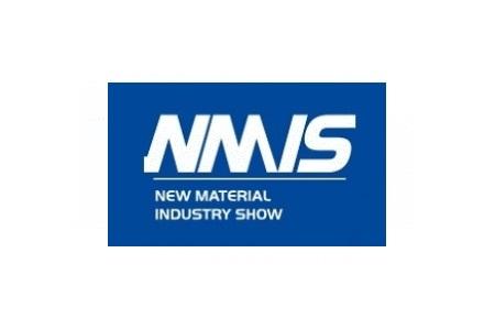 2021上海国际新材料产业展览会