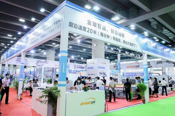 2021上海国际玻璃工业技术展览会GLASS(www.828i.com)