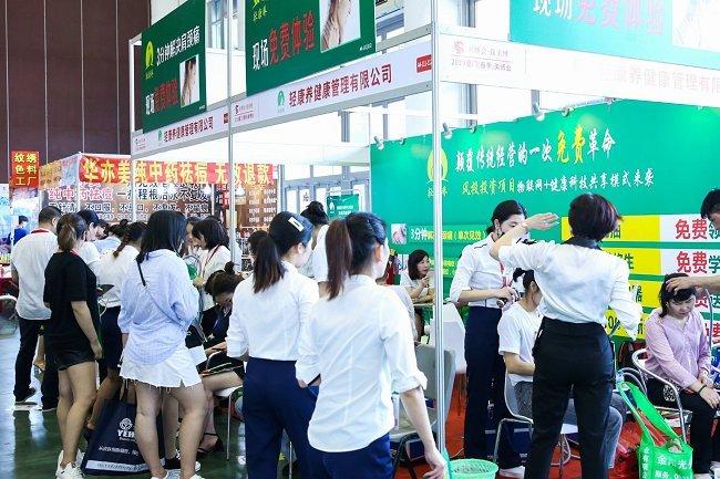 2021上海国际芳香产业展览会(www.828i.com)