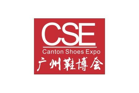 2021广州国际鞋业展览会CSF