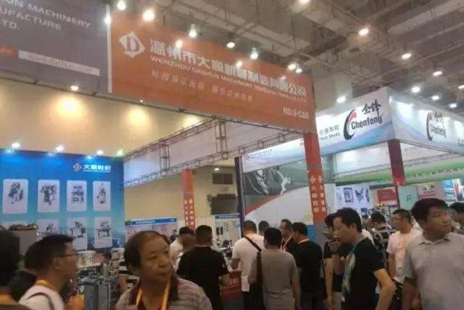2021青岛国际鞋业展览会(www.828i.com)