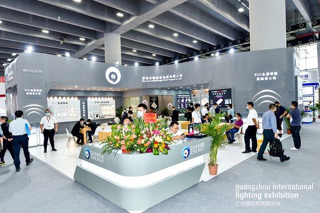 2021广州国际照明展览会GILE(www.828i.com)