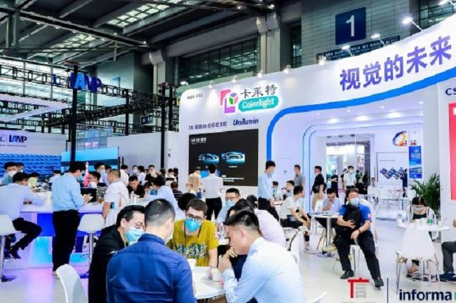 2021深圳国际LED照明展览会(www.828i.com)