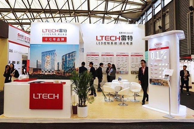 2021上海商业及工程照明展览会HDE(www.828i.com)
