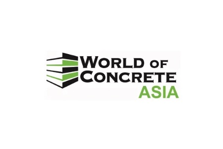 2021深圳国际绿色建筑产业展览会