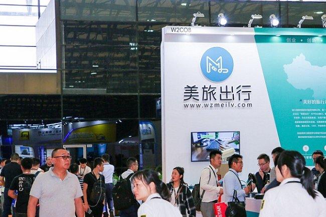 2021上海国际智慧停车展览会Parking China(www.828i.com)