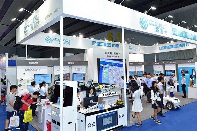 2021广州国际智能公共安全展览会-广州安博会(www.828i.com)