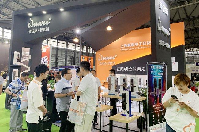 2021上海国际锁具安防展览会Lock Expo-锁博会(www.828i.com)