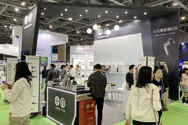 2021深圳国际锁具安防展览会Lock Expo-锁博会(www.828i.com)