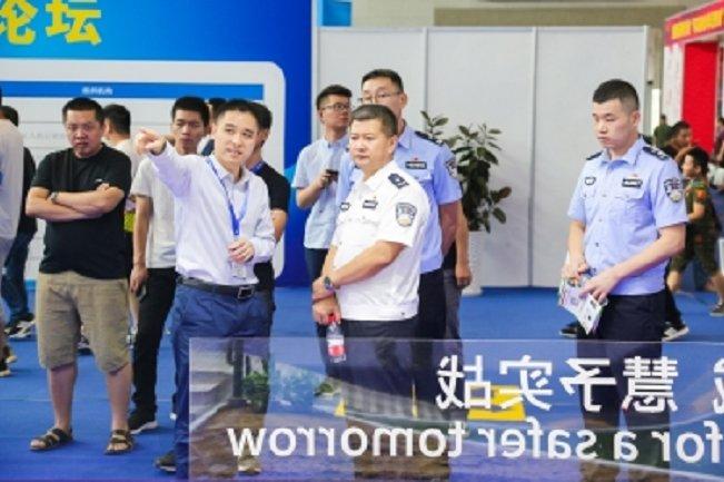 2021新疆亚欧安防及警用装备展览会-亚欧安博会(www.828i.com)