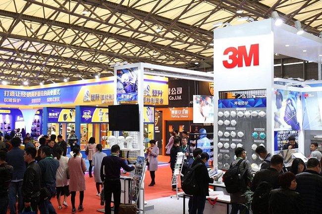 中国劳动保护用品交易会(春季上海劳保展)(www.828i.com)