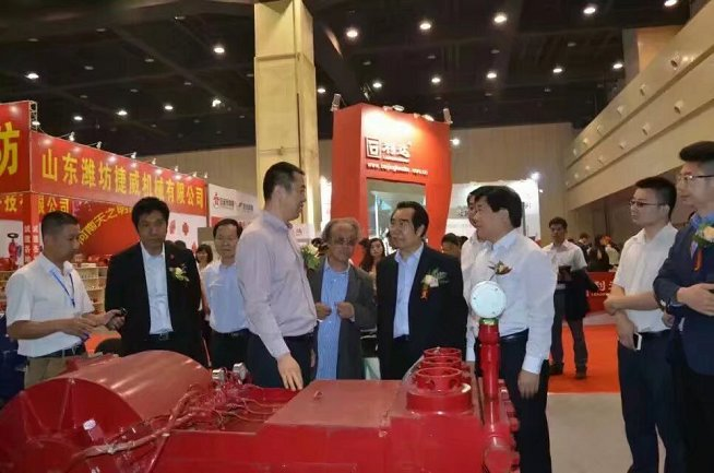 2021郑州国际消防展览会CZFE(www.828i.com)