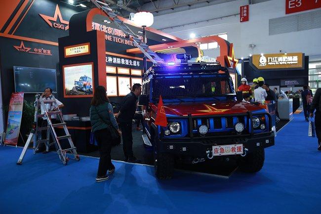 2021北京国际消防设备展览会CHINA FIRE(www.828i.com)