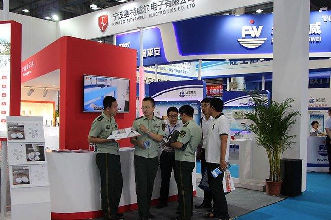 2021成都国际消防安全及应急救援装备展览会(www.828i.com)