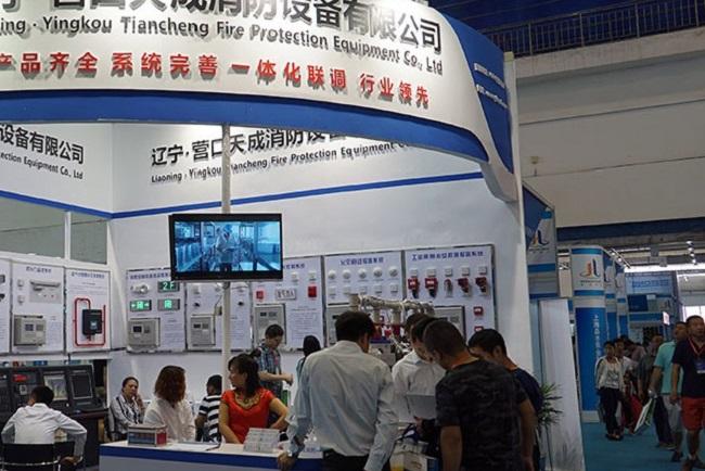 2021天津国际消防安全及应急救援展览会(www.828i.com)