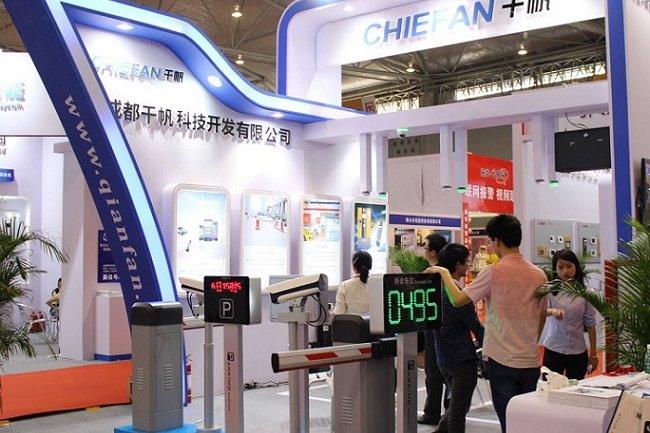 2021成都国际社会公共安全产品与技术展览会(www.828i.com)