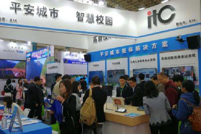2021重庆国际智慧城市及公共安全警用装备展览会(www.828i.com)