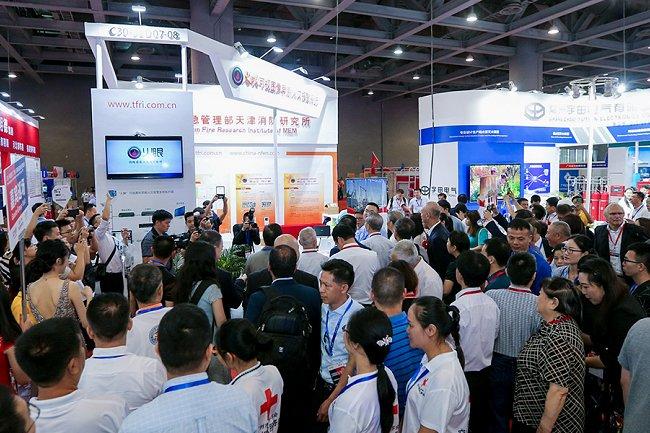 2021广州国际应急安全与智慧城市展览会(www.828i.com)