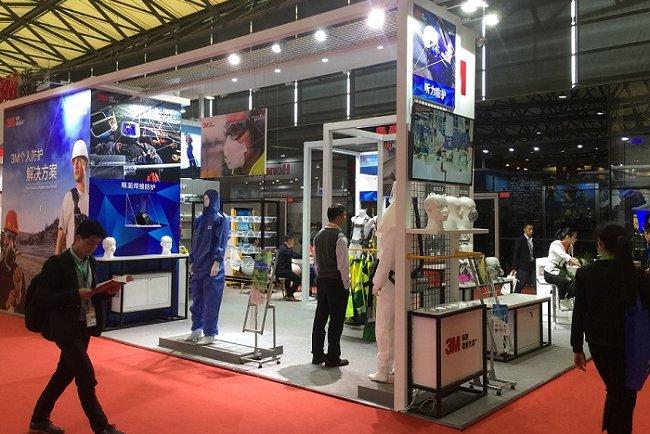 2021广州国际安全防护用品展览会暨劳保用品展(www.828i.com)