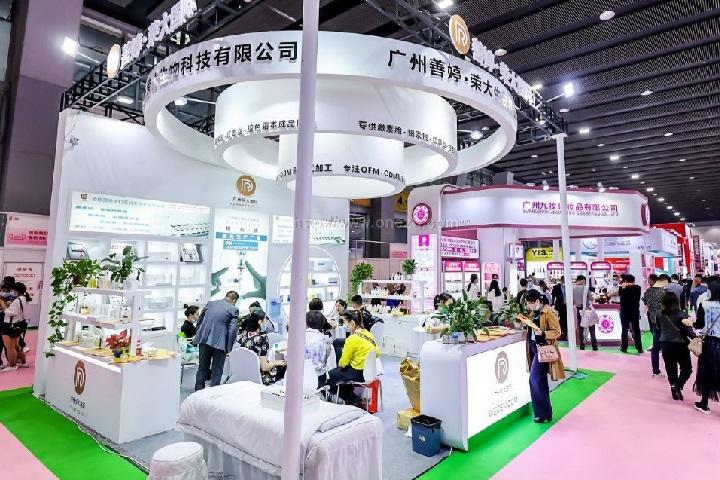 2021北京国际美博会CIBE暨中国减肥大会(www.828i.com)