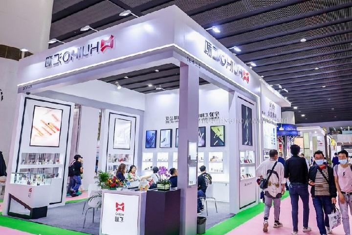2021上海国际美博会CIBE(www.828i.com)
