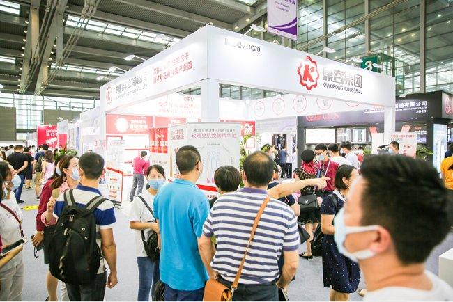 2021华南国际美容展览会(深圳美博会)(www.828i.com)