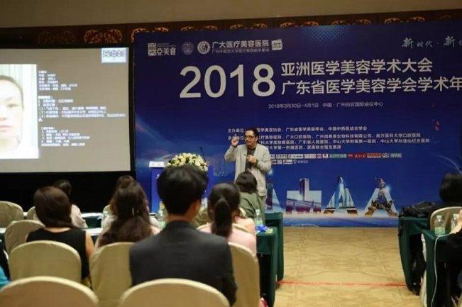 2022广州国际医疗美容展览会AMAA(亚美会)(www.828i.com)
