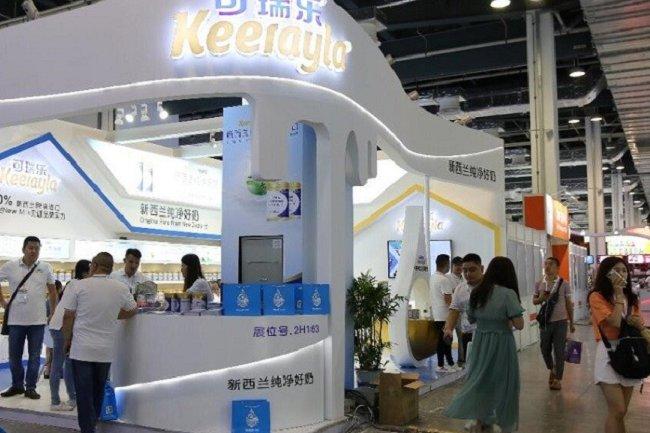 2022上海国际婴童用品展览会CKE(上海婴童展)(www.828i.com)