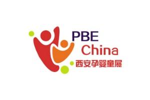 2021西安国际孕婴童产业博览会