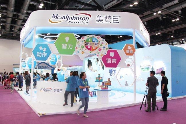 2021西安国际孕婴童产业博览会(www.828i.com)