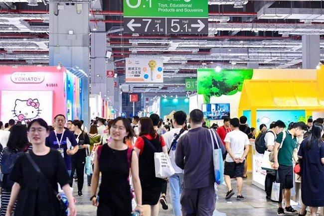 2021上海国际玩具展览会CBME(www.828i.com)