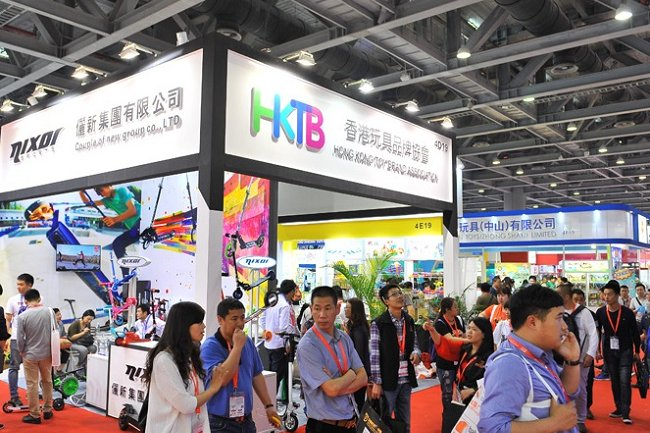 2021深圳国际童车及母婴童用品展览会(www.828i.com)
