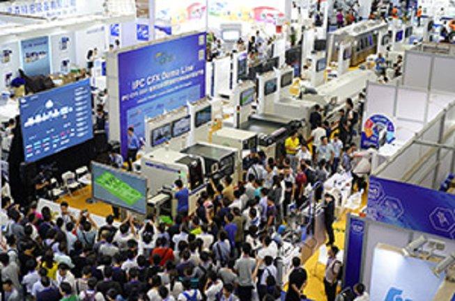 2021慕尼黑深圳电子生产设备展览会(www.828i.com)