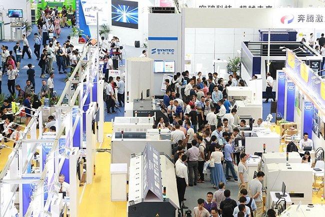 2021深圳先进电子及激光技术展览会LEAP(www.828i.com)