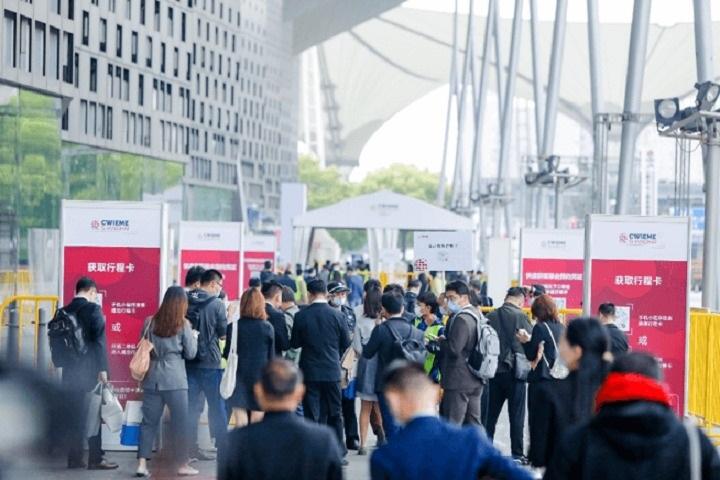 2021上海国际传感器技术与应用展览会Sensor(www.828i.com)