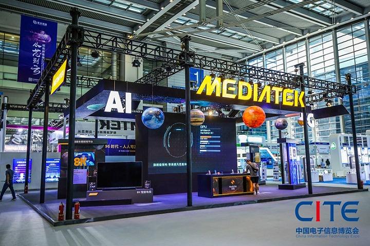 2021中国国际电子展览会CEF-深圳电子展(www.828i.com)