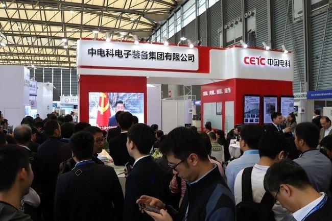 2021中国国际电子展览会CEF-上海电子展(www.828i.com)