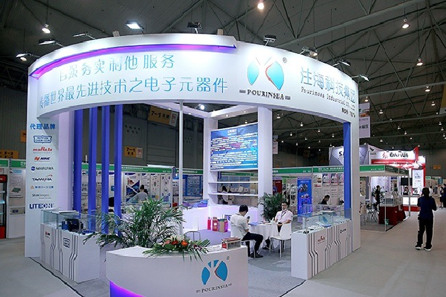 2021中国国际电子展览会CEF-成都电子展(www.828i.com)