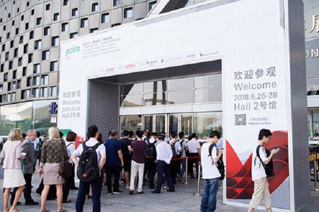2021上海国际电力元件及可再生能源展览会(www.828i.com)