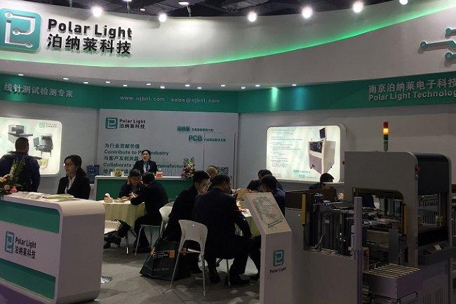 2021上海国际电子电路展览会CPCA(www.828i.com)