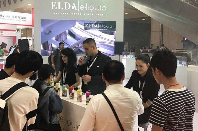 2021深圳电子烟产业展览会IECIE(www.828i.com)
