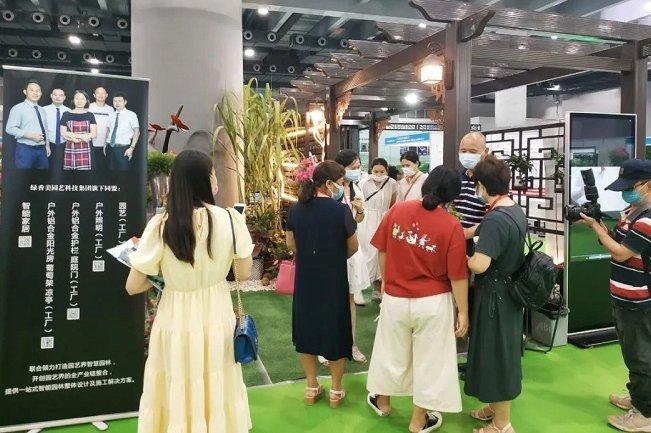 2021亚洲园林景观展览会-广州景观展(www.828i.com)