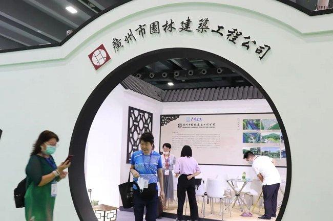 2021亚洲林业设备、园林机械及园艺工具展览会(www.828i.com)