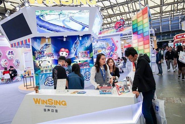 2021上海国际品牌授权展览会(www.828i.com)